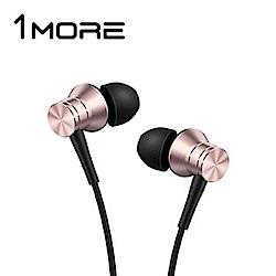 1MORE 活塞耳機風尚版-粉E1009-PK