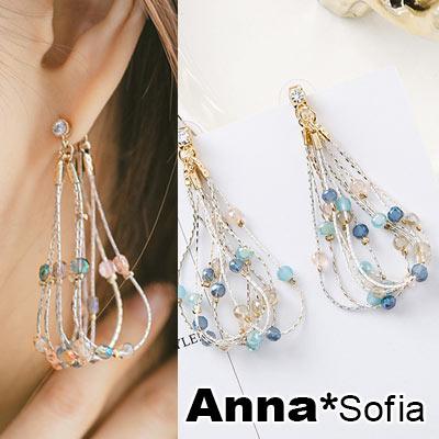 AnnaSofia 優雅線彩晶石 後連掛墬耳針耳環(金系)