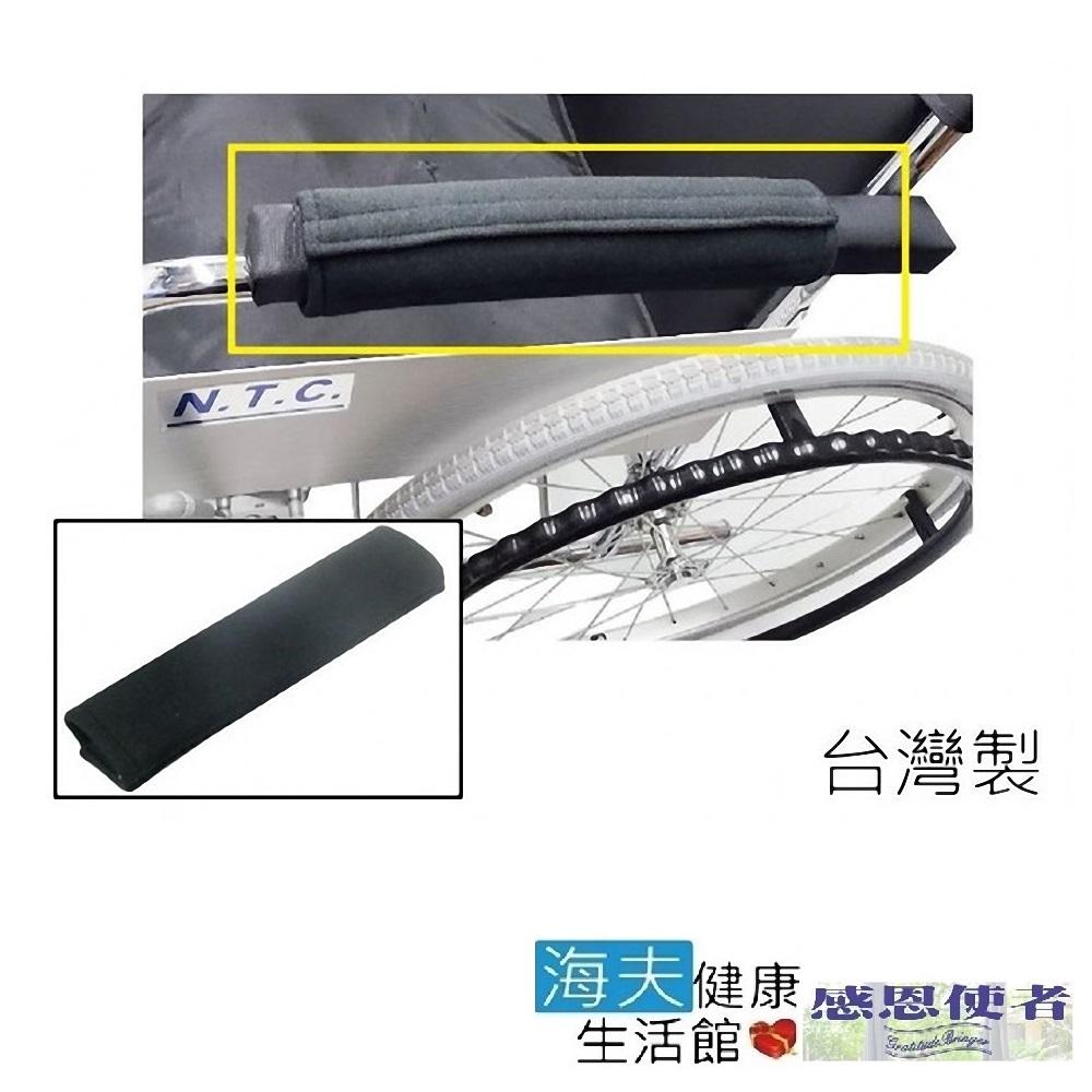 多用途舒適套 安全帶 輪椅扶手 背包 護套(四個入)