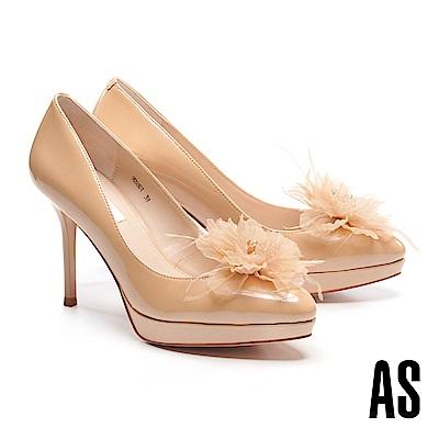 高跟鞋 AS 法式風情可拆式花朵釦飾全真皮美型高跟鞋-米