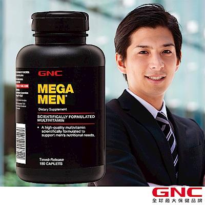 GNC健安喜 美佳男複方維他命食品錠 180錠