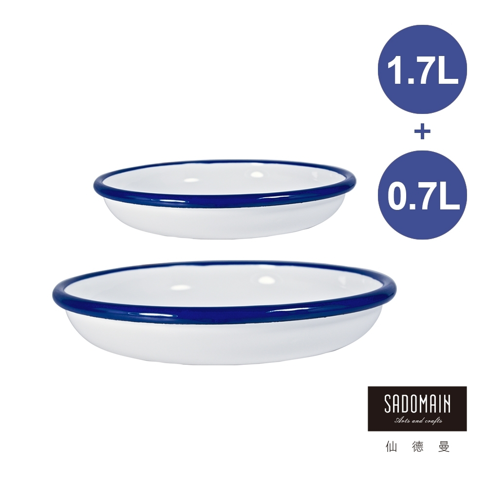 仙德曼 SADOMAIN-琺瑯鄉村風圓餐盤18cm+24cm