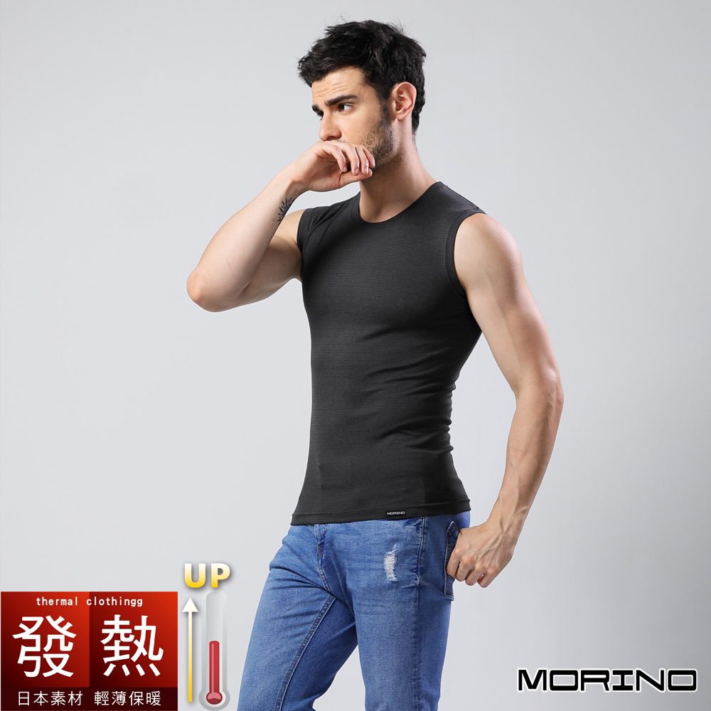 (超值2件組)日本素材 發熱衣 發熱背心圓領背心 素T(灰色) MORINO摩力諾 男內衣