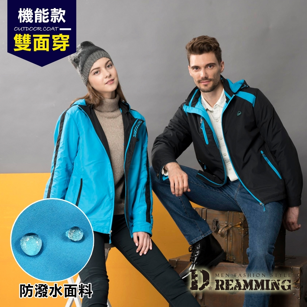 Dreamming 雙面穿防潑水立領休閒夾克外套-黑/藍