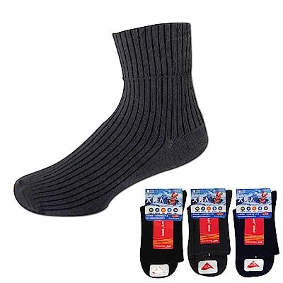 本之豐 發熱紗萊卡保暖抗菌除臭加大尺碼寬口休閒襪/短襪-12雙