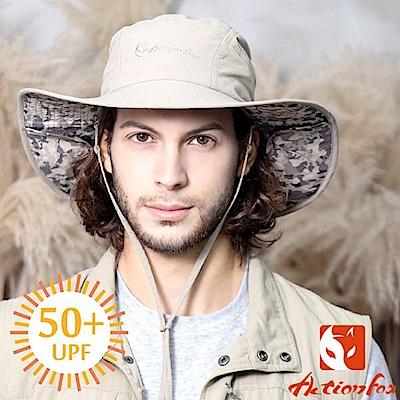 挪威 ACTIONFOX 新款 抗UV透氣遮陽帽UPF50+_深卡