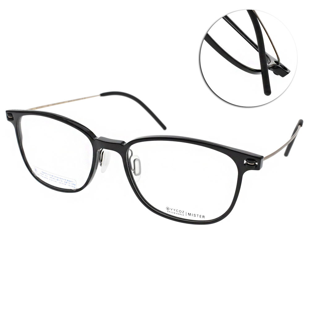 VYCOZ眼鏡 Eco環保材質/黑-金 #MISTER BLKGD