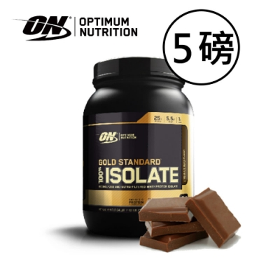 (折價券)[美國 ON] 金牌分離乳清-巧克力(5磅/罐)