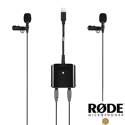 RODE SC6-L Mobile Interview Kit 麥克風套組