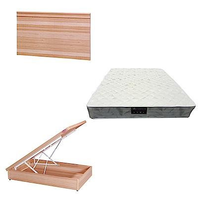 綠活居 可娜3.5尺單人床台三式組合(床頭片+後掀床底+抗菌防蹣獨立筒)五色可選