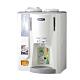 (快速到貨) 晶工牌 10.5L 全自動溫熱開飲機 JD-3600- product thumbnail 1
