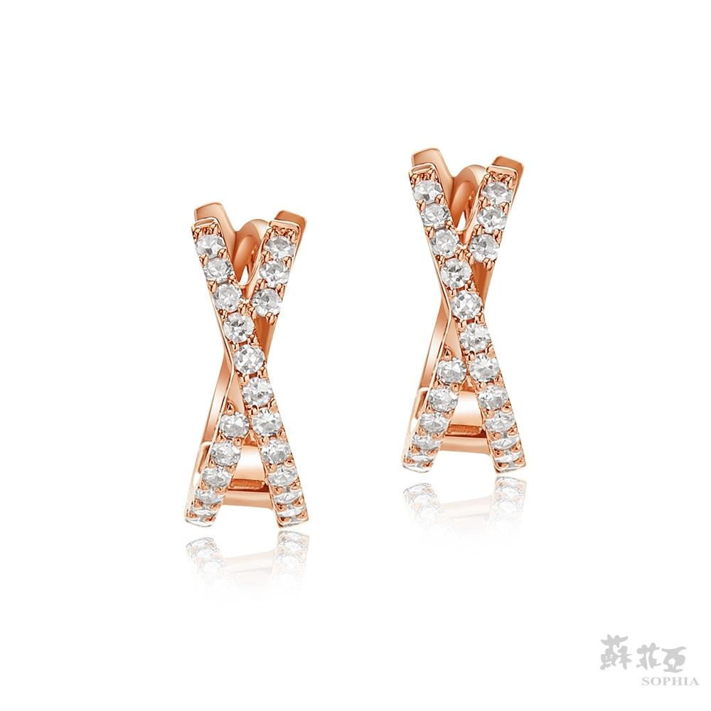 SOPHIA 蘇菲亞珠寶 - 安吉莉娜 14K玫瑰金 鑽石耳環