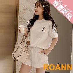 休閒風字母刺繡棉質兩件式褲套裝 (共二色)-ROANN