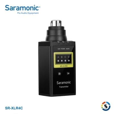 Saramonic楓笛 SR-XLR4C XLR卡農接頭無線發射器