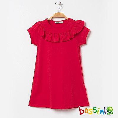 bossini女童-素色連身洋裝01嫩粉