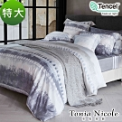 Tonia Nicole東妮寢飾 波西米亞環保印染100%萊賽爾天絲被套床包組(特大)