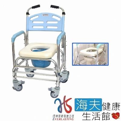 海夫健康生活館 恆伸 鋁合金 防滑扶手 四輪煞車 洗澡椅 便盆椅馬桶椅_ER-43012