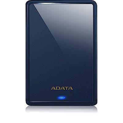 ADATA威剛 HV620S 2TB2.5吋行動硬碟(藍色)
