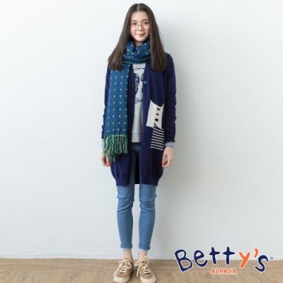 betty's貝蒂思 時尚剪洞彈性長褲(藍色)