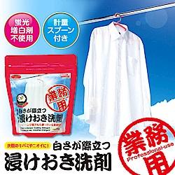 AIMEDIA艾美迪雅 立即白浸泡漂白洗潔劑120g
