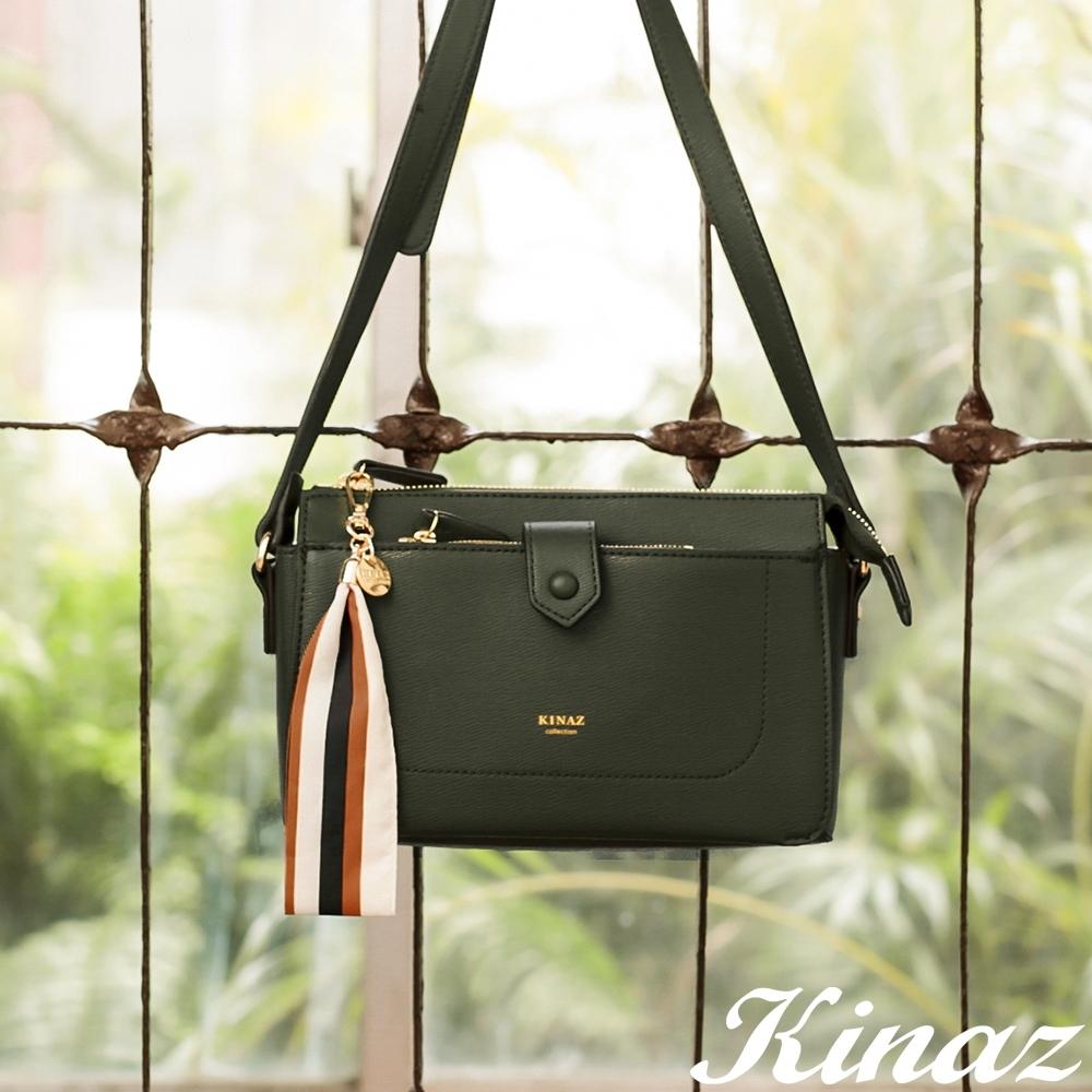 KINAZ 附零錢包絲巾吊飾多層斜背包-幽幽林綠-森林之行系列