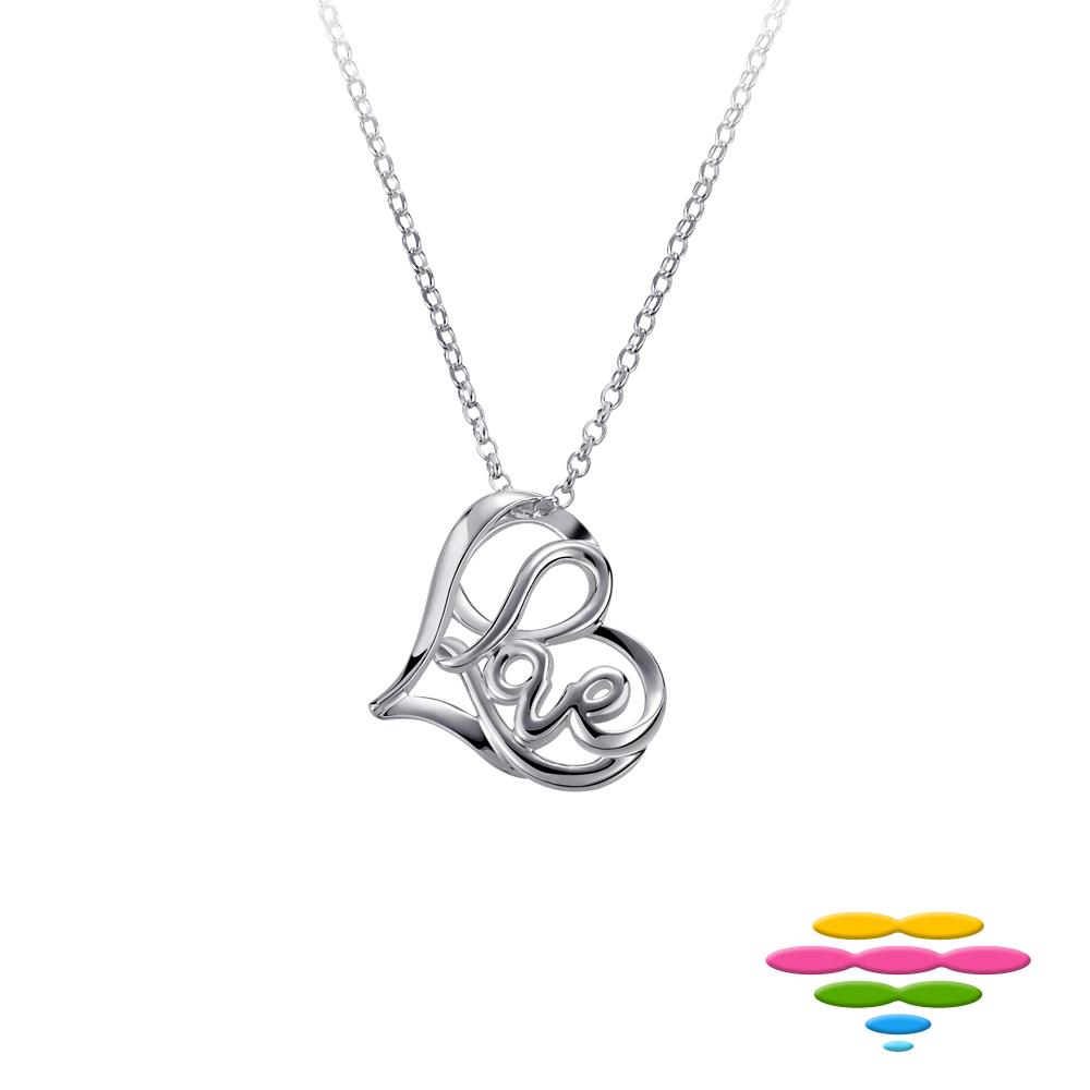彩糖鑽工坊 LOVE字母項鍊 愛心項鍊 925純銀項鍊 Fragille 系列