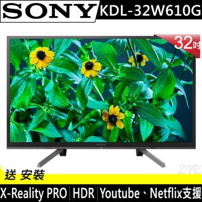 [無卡分期-12期]SONY索尼 32吋 連網液晶電視 KDL-32W610G