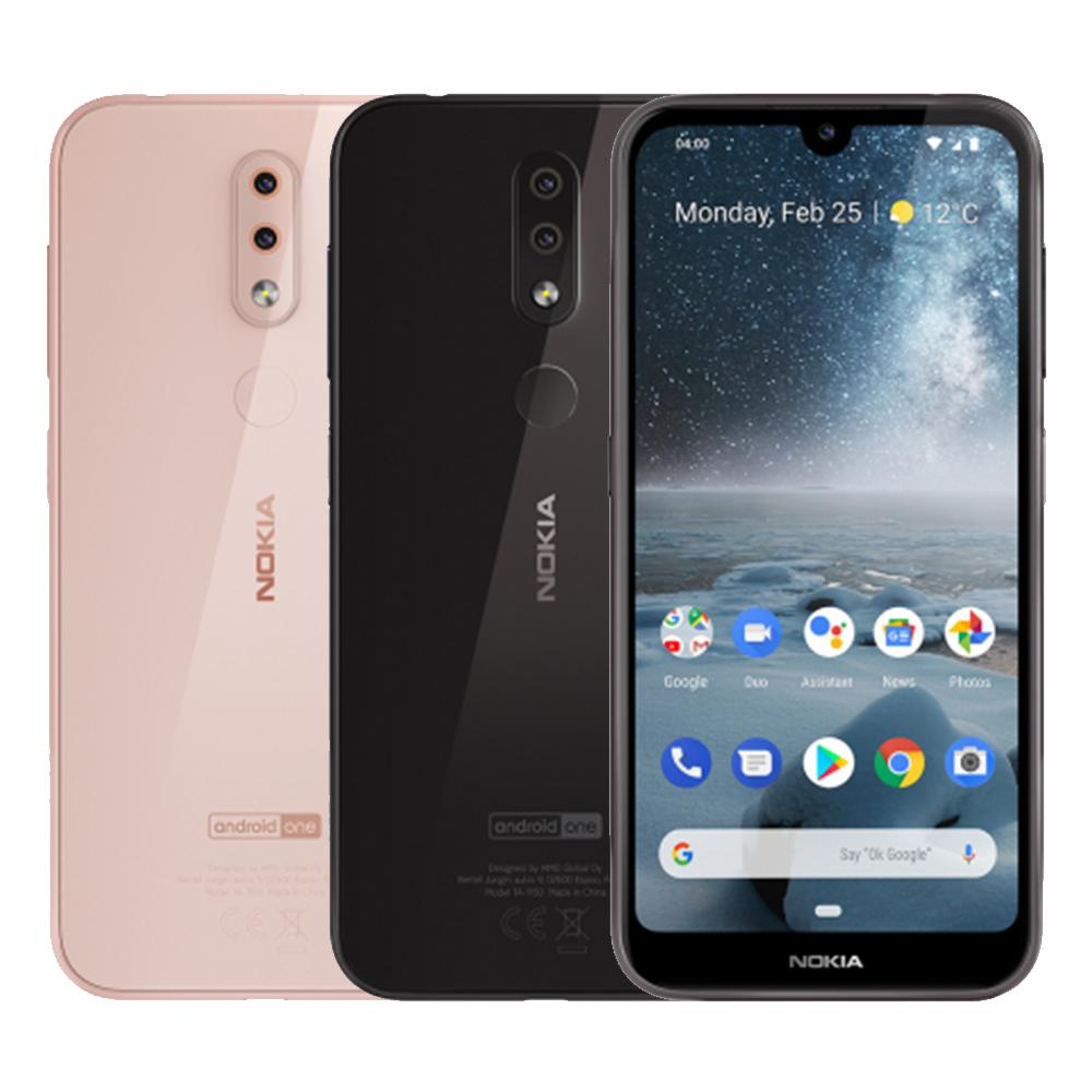 NOKIA 4.2 (3G/32G) 5.71吋八核心智慧手機