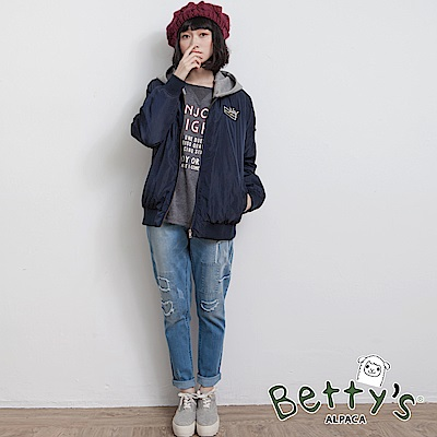 betty's貝蒂思 抽鬚感幾何圖刺繡牛仔褲(藍色)