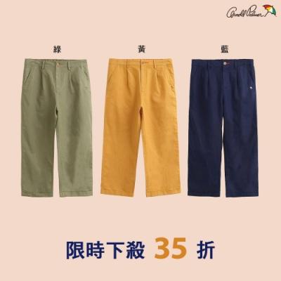 [時時樂限定]Arnold Palmer -女裝-棉麻寬鬆老爺褲-三色選