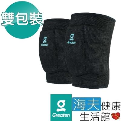 海夫健康生活館 Greaten 極騰護具 兒童系列 兒童球類護膝 雙包裝_0004KN