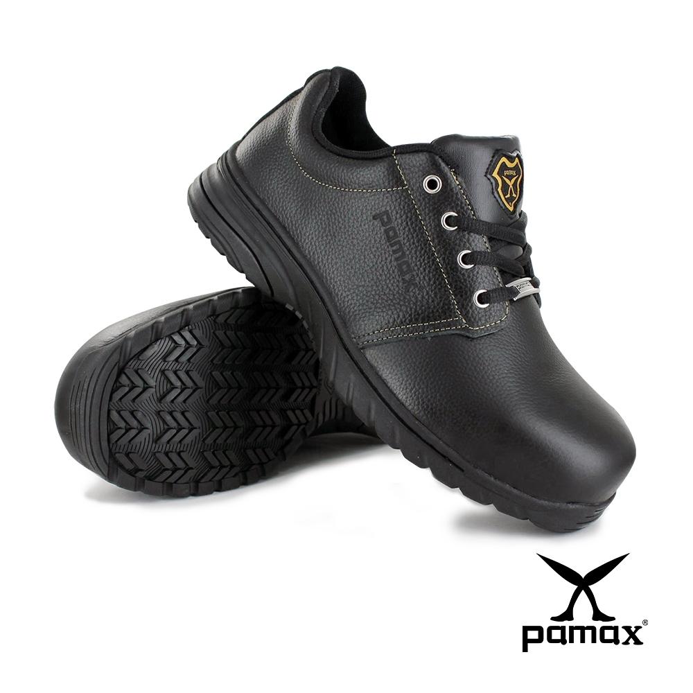 PAMAX 帕瑪斯-超彈力氣墊高抓地力安全鞋-銀纖維抗菌除臭、機能彈力墊-PS3501FEH-男女