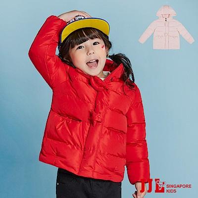 JJLKIDS 星星月亮保暖鋪棉連帽外套(2色)