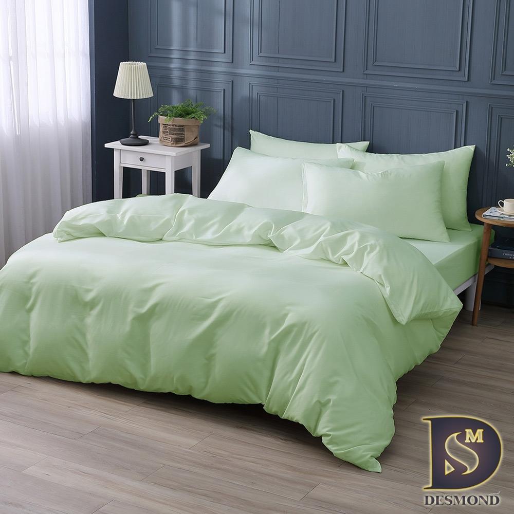 岱思夢 台灣製 柔絲棉 素色涼被床包組 單人 雙人 加大 均一價 多款任選 (蘋果綠)