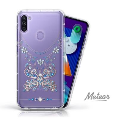Meteor Samsung Galaxy M11 奧地利水鑽彩繪防摔殼 - 蝶戀鑽