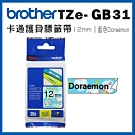 Brother TZe-GB31 Doraemon 護貝標籤帶 ( 12mm 藍底黑字 )