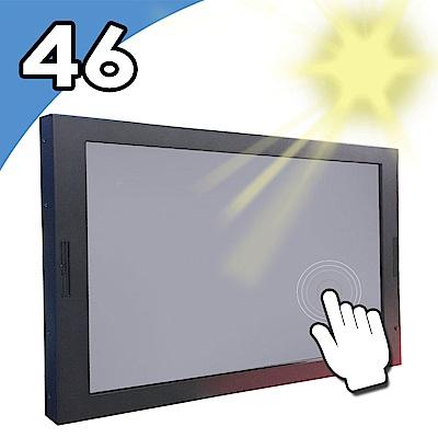 Nextech I 系列 46吋 室外型 紅外線多點觸控螢幕(高亮度)
