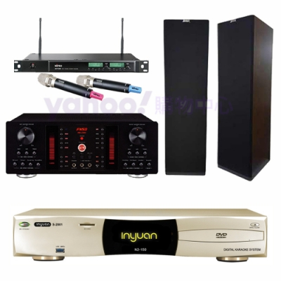 音圓 S-2001 N2-150+FNSD A-450+ACT-589+SK-900V(伴唱機4TB+卡拉OK套組)