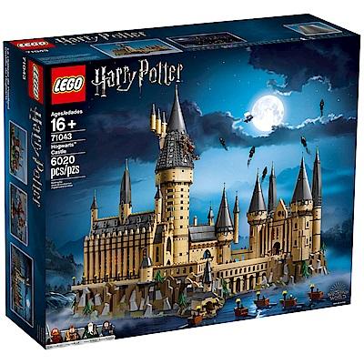 樂高LEGO 哈利波特系列 - LT71043 霍格華茲城堡