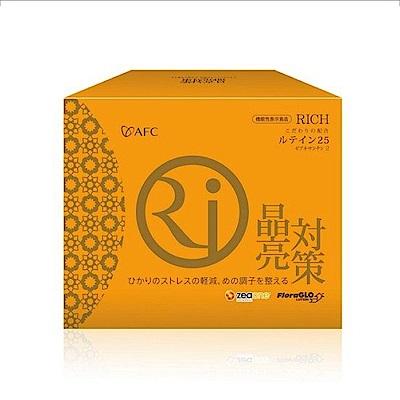 【AFC宇勝】RICH葉黃素膠囊食品 30粒/瓶×2瓶 禮盒
