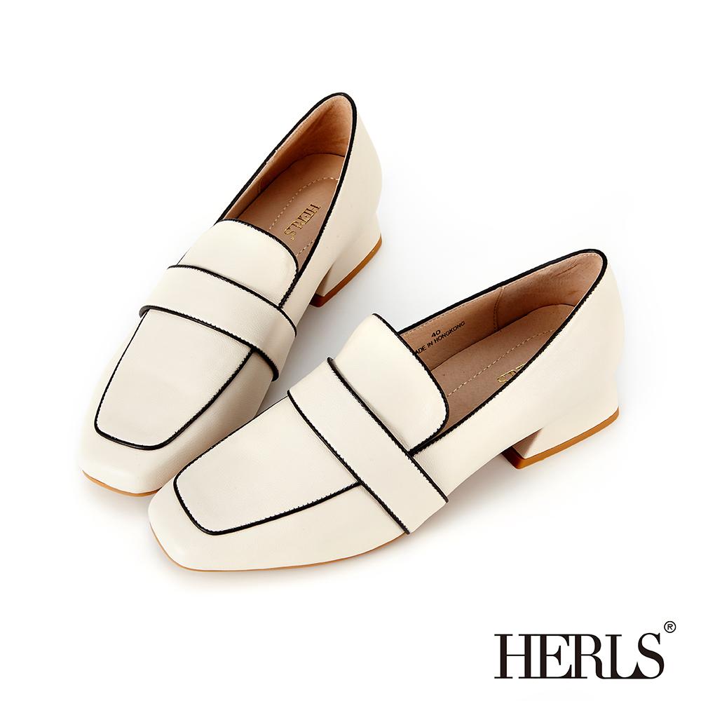 HERLS 氣質典雅 全真皮配色滾邊低跟樂福鞋-杏色