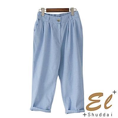 正韓 素面鬆緊七分老爺褲-(海軍藍)El Shuddai