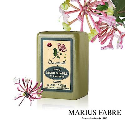 法國法鉑-天然草本忍冬橄欖皂-150g/顆