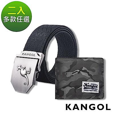 KANGOL 英式潮流皮夾+皮帶2件組【自由搭配】