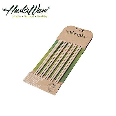 美國Husk's ware 稻殼天然無毒環保餐筷組(十雙入)
