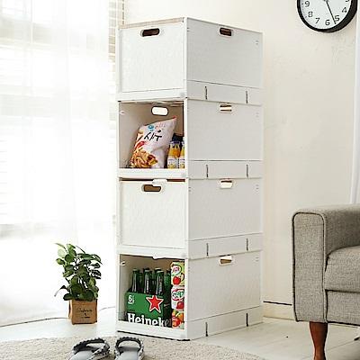 澄境 摺疊式任意堆疊萬用收納箱/整理箱/置物盒/收納櫃(6大加贈蓋*1)