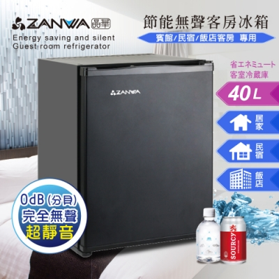ZANWA晶華 節能無聲客房冰箱/冷藏箱/小冰箱/紅酒櫃(SG-42AS)