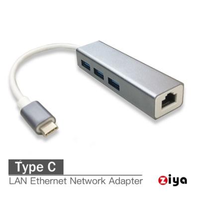 ZIYA USB TYPE-C USB X 3孔 集線器與網路線 金屬特式款