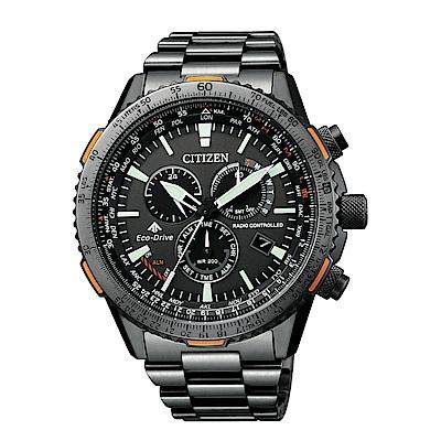 CITIZEN 星辰PROMASTER競速電波時計腕錶(CB5007-51H)