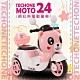 TECHONE MOTO24 網紅熊電動三輪摩托車